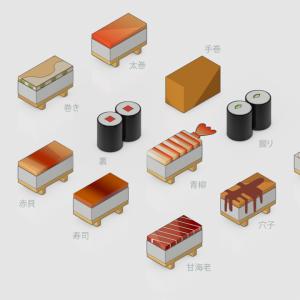 17-1-14-sushi